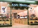 promotion San Marina