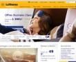 Offre N° 10756 Lufthansa