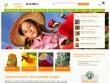 Offre N° 26198 Jardinerie Koeman