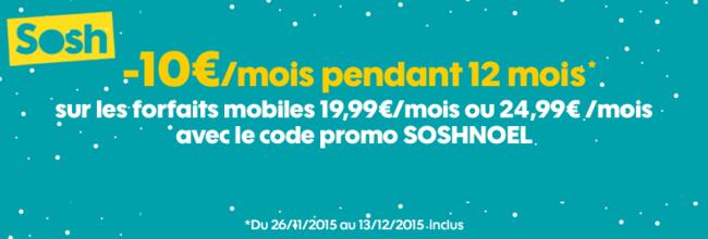 Forfaits mobile + Livebox