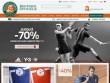 Offre N° 31970 Roland Garros Store